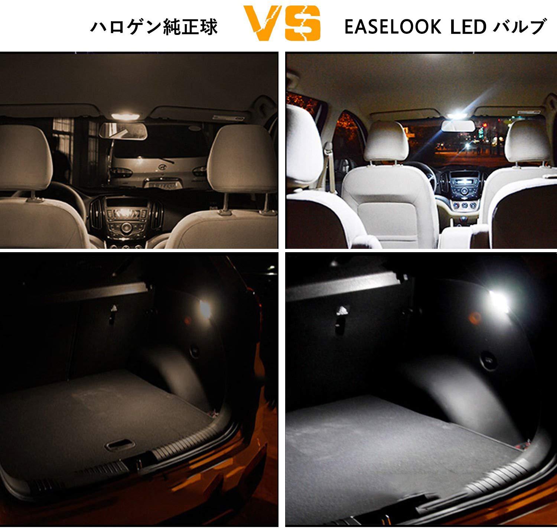 T10 LED Bulbs | 168 | 194 | 192 | 12961 | W5W | Automotive LED Bulbs